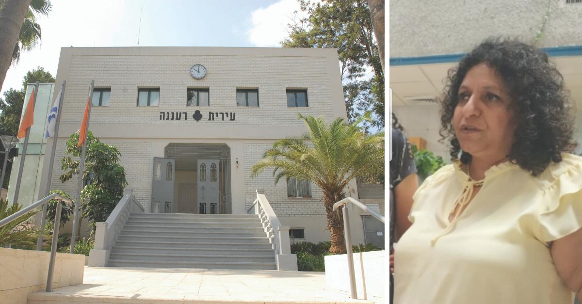 עיריית רעננה. 1,800 עובדים יצביעו בקלפי