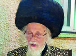"""האדמו""""ר, רבי יצחק רוזנבוים ז""""ל"""
