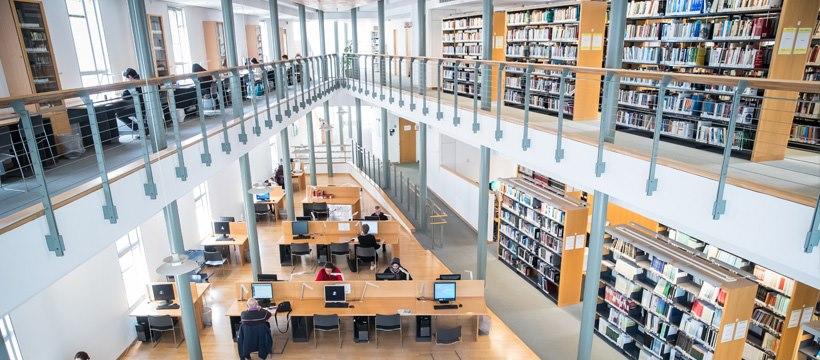 ספריית האוניברסיטה הפתוחה ברעננה