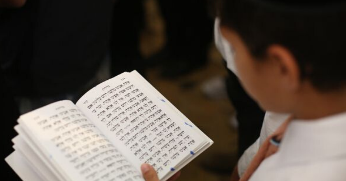 מתפללים ברעננה