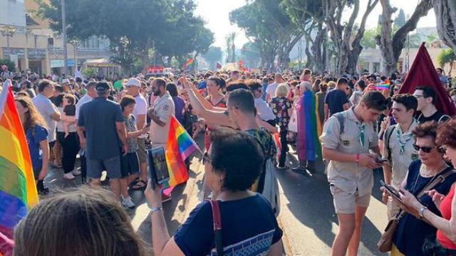 מצעד הגאווה באחוזה