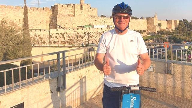 ניר קריסטל בירושלים