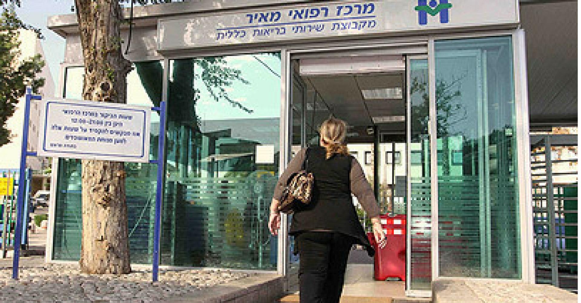 בית חולים מאיר (צילום: עידו ארז)
