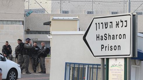 כלא השרון (צילום: עידו ארז)
