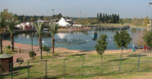 פארק רעננה | צילום: עיריית רעננה