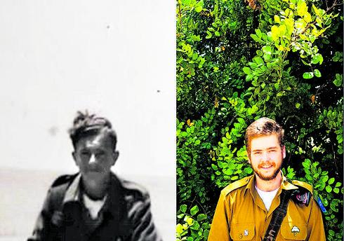 """סמל ידעיה אפשטיין ואביו   צילום: דובר צה""""ל"""