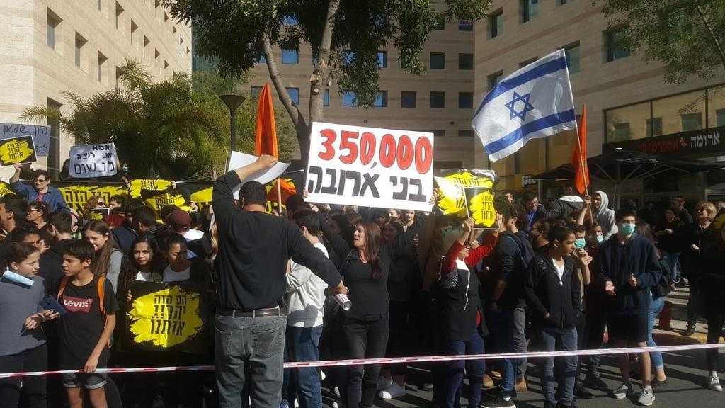 הפגנת התושבים בירושלים. צילום: דוברות עיריית ראש העין