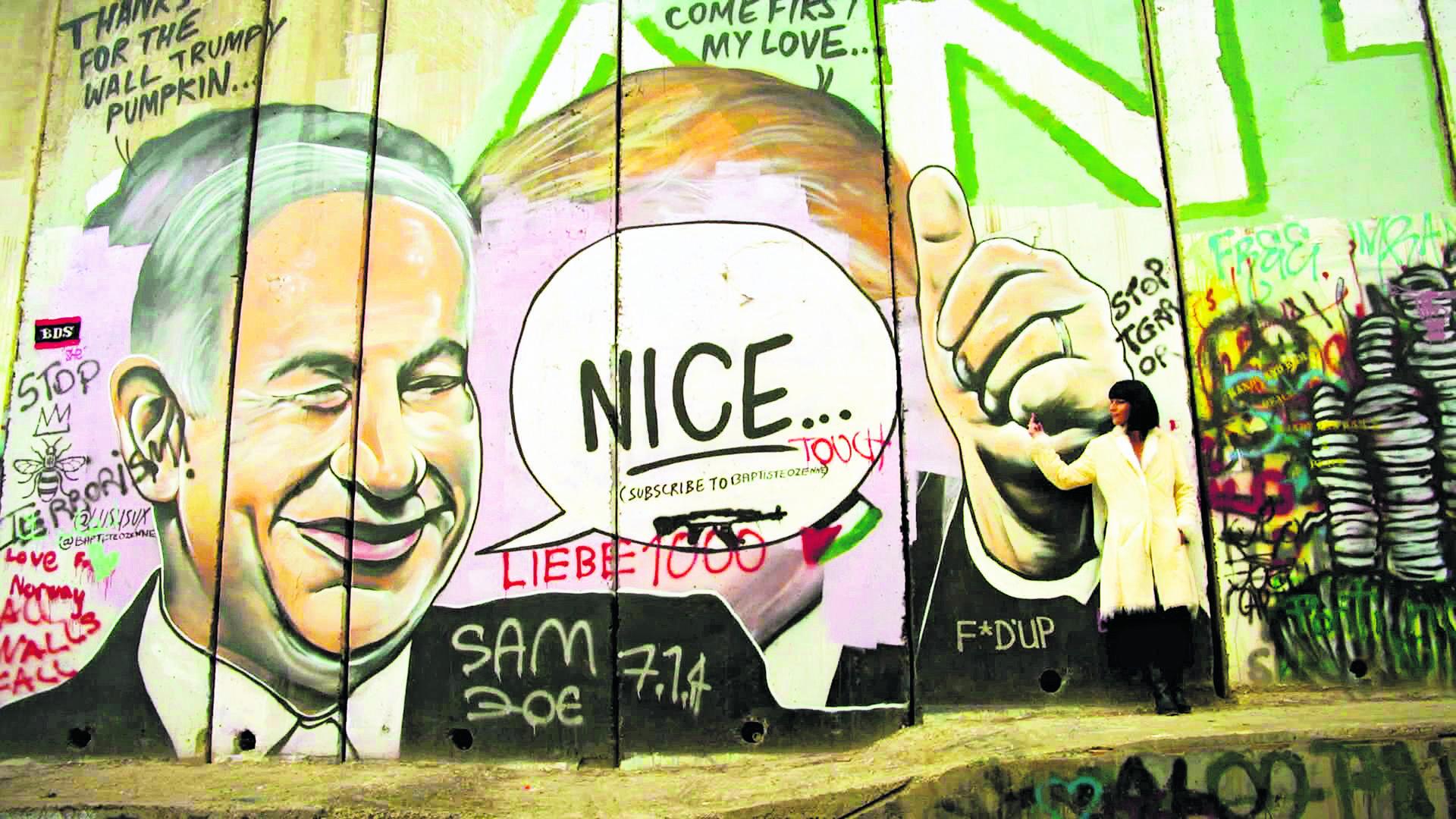 עזריה בקליפ שצולם על רקע חומת ההפרדה בבית לחם | צילום: אופיר מורדוב