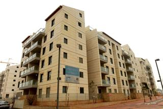 """הבניינים החדשים של נאות עוזי   צילום: יח""""צ"""
