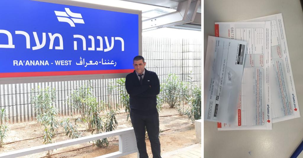 צילום: דוברות רכבת ישראל