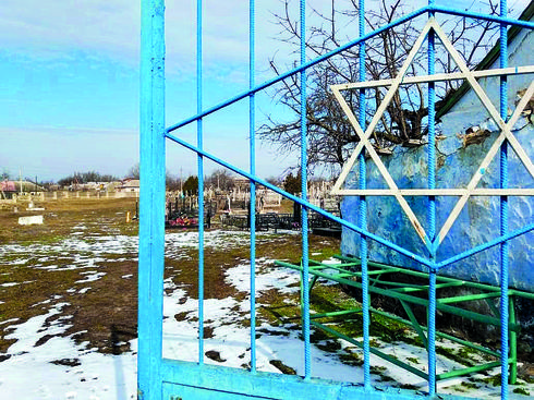 בית הקברות באוקראינה שהוביל להכרה ביהדות   צילום באדיבות המשפחה
