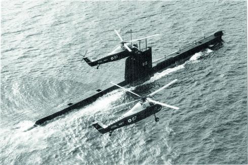 צוללת חיל הים | צילום: ארכיון החיל